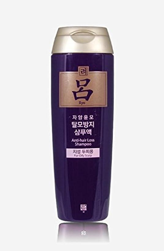 聴覚再び契約するRyo Jayangyunmo Anti-hair Loss Shampoo (For Oily Scalp) 180ml/呂(リョ) 滋養潤毛 抜け毛防止 シャンプー (脂性頭皮用) 180ml [並行輸入品]