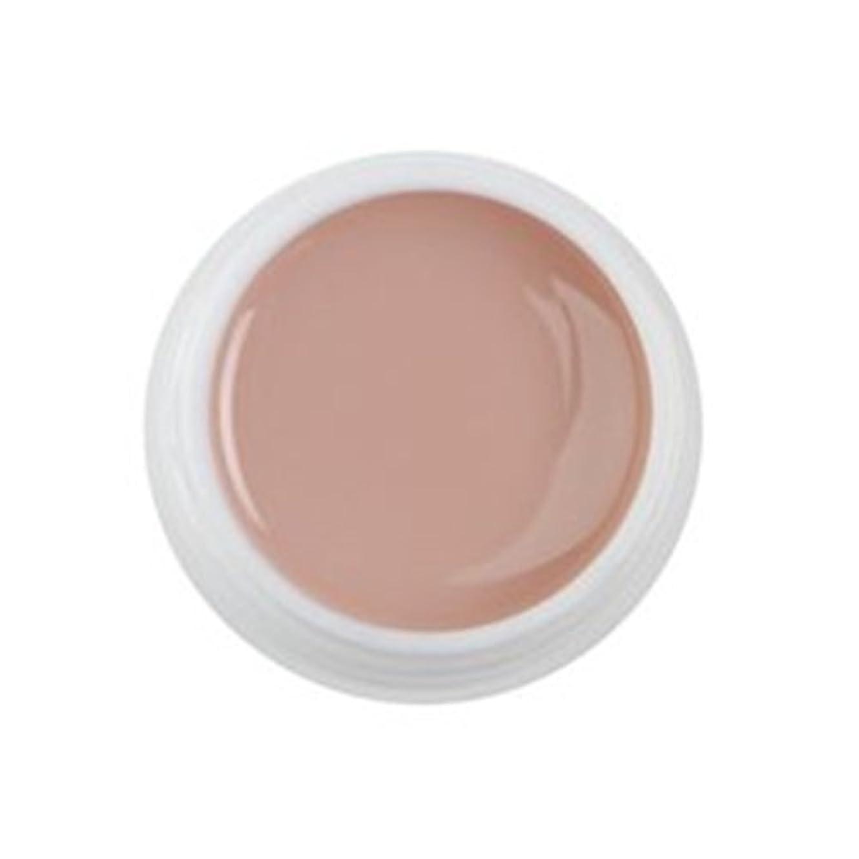 一致蒸気クリークCuccio Pro - T3 UV Colour Gel - Opaque Rose Nude - 1oz / 28g