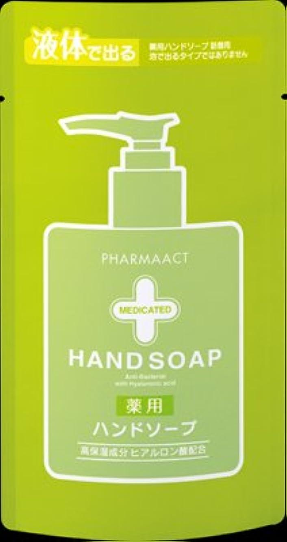 退屈な含むまだら熊野油脂 ファーマアクト 薬用 ハンドソープ 詰替用 200ML×48個セット さわやかなフレッシュフローラルの香り 医薬部外品