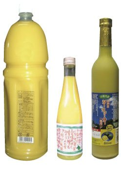 沖縄産シークヮーサー3本セット(飲み比べてください) 山原シークヮーサー500ml(果汁100%)+シークヮーサー300ml(果汁100%)+とろぴかるかんきちゅジュース1500ml