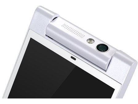 "GIONEE smartphone ""E7mini"" (White) - Unlock Android"