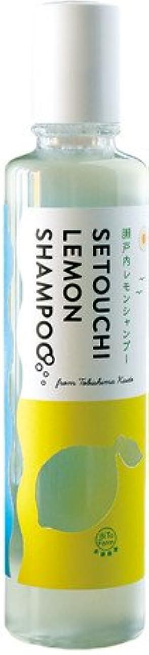登録芝生旅【広島 レモン シャンプー】【広島 muse】広島レモンをつかったフルーティーなシャンプー 瀬戸内レモンシャンプー 200ml