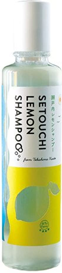 どこにでも使い込む僕の【広島 レモン シャンプー】【広島 muse】広島レモンをつかったフルーティーなシャンプー 瀬戸内レモンシャンプー 200ml