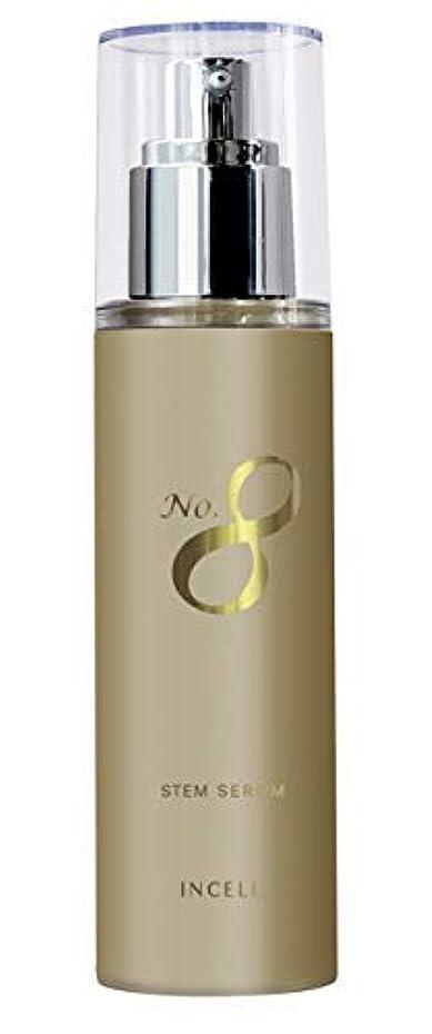 儀式深遠知るナンバー8 セラム(美容液)ヒト幹細胞培養液高濃度配合 一般財団法人日本再生医療協会公認製品