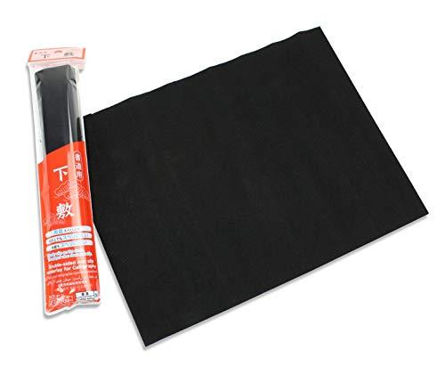 Caligrafía japonesa de doble cara antideslizante, reciclada, tamaño estándar, 36 cm x 27 cm, color negro