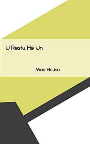 U Restu Hè Un (Corsican Edition)