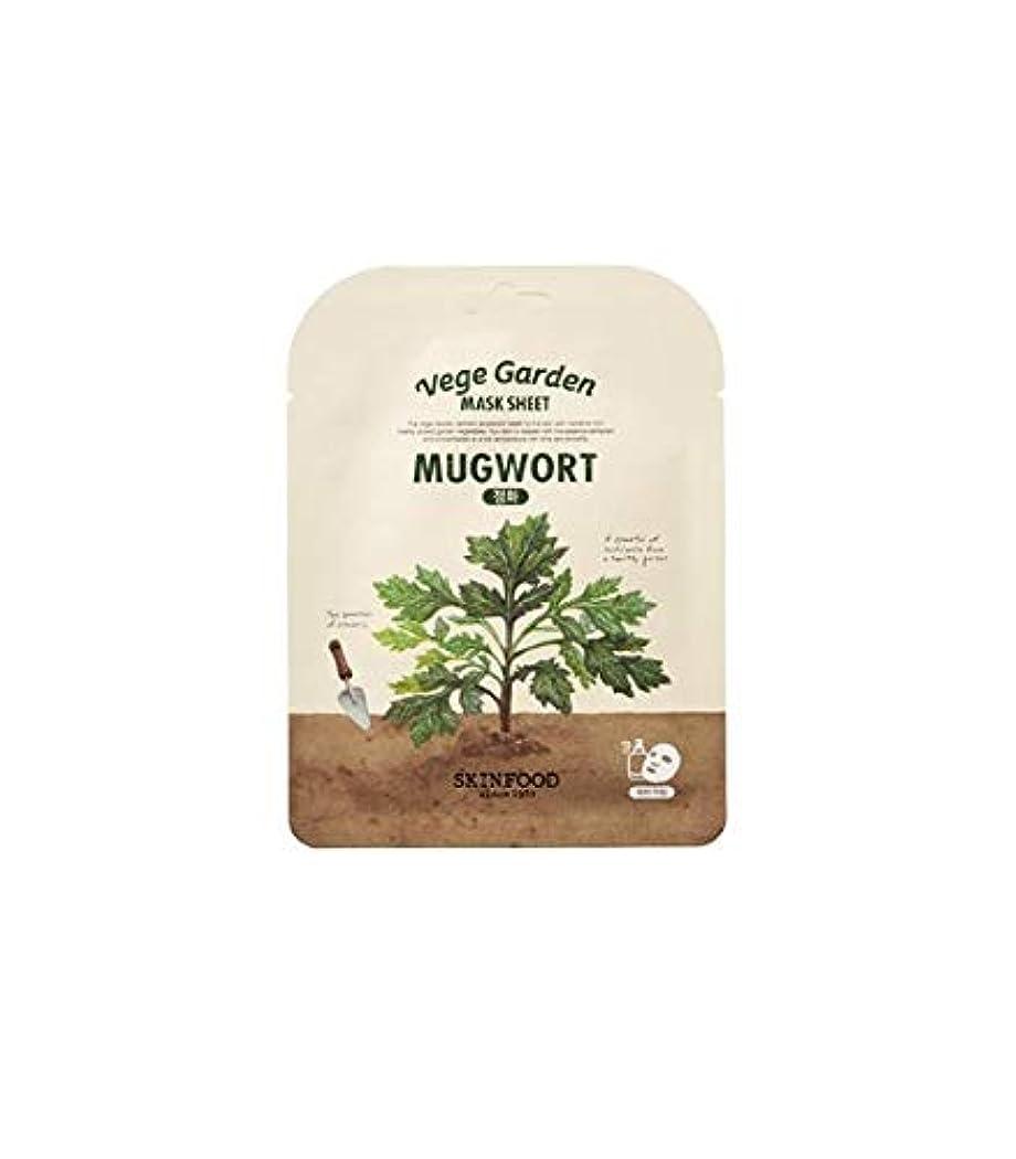 平らにするウミウシ改修Skinfood ベジガーデンマスクシート#ヨモギ* 10ea / Vege Garden Mask Sheet #Mugwort *10ea 20ml*10 [並行輸入品]