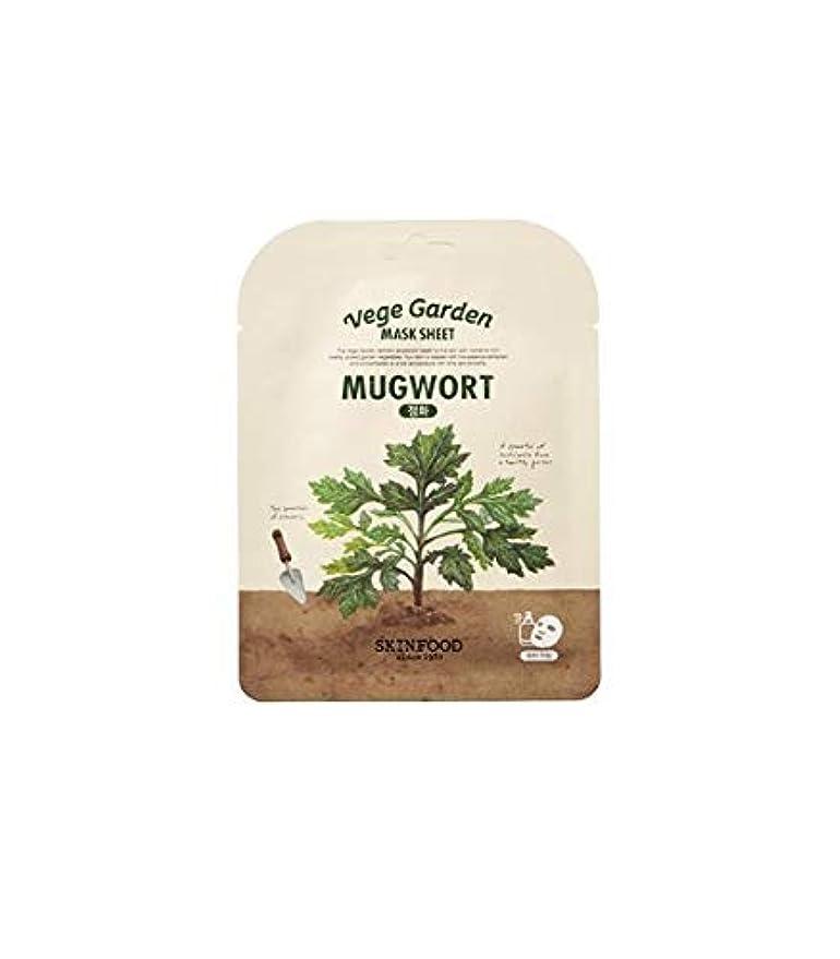 しなやかなバイオリンボクシングSkinfood ベジガーデンマスクシート#ヨモギ* 10ea / Vege Garden Mask Sheet #Mugwort *10ea 20ml*10 [並行輸入品]