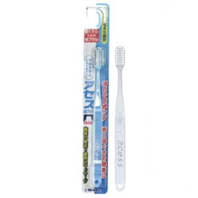 不要してはいけません争いアセス歯ブラシ やわらかめ(ソフトタイプ) クリア 12本