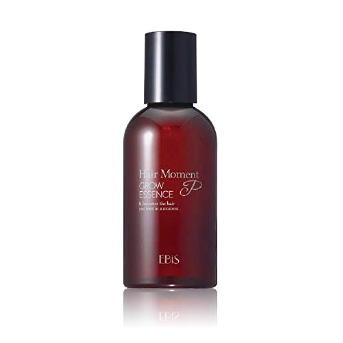 ブラザールーキーランクエビス化粧品(EBiS) ヘアーモーメントP グロウエッセンス 育毛剤 女性用 約60日分