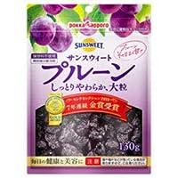 ポッカサッポロ サンスウィート プルーン 130g袋×20(10×2)袋入×(2ケース)