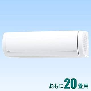 富士通ゼネラル 【エアコン】 nocria(ノクリア)おもに20畳用 (冷房:17~26畳/暖房:16~20畳) Xシリーズ 電源200V AS-X63K2-W