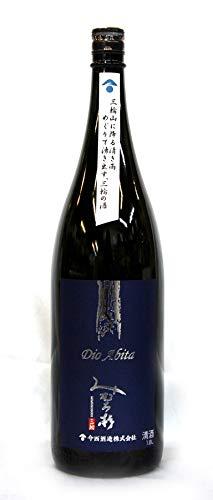 みむろ杉 Dio Abita 山田錦 無濾過原酒 一回火入れ 1.8L 2021年1月醸造