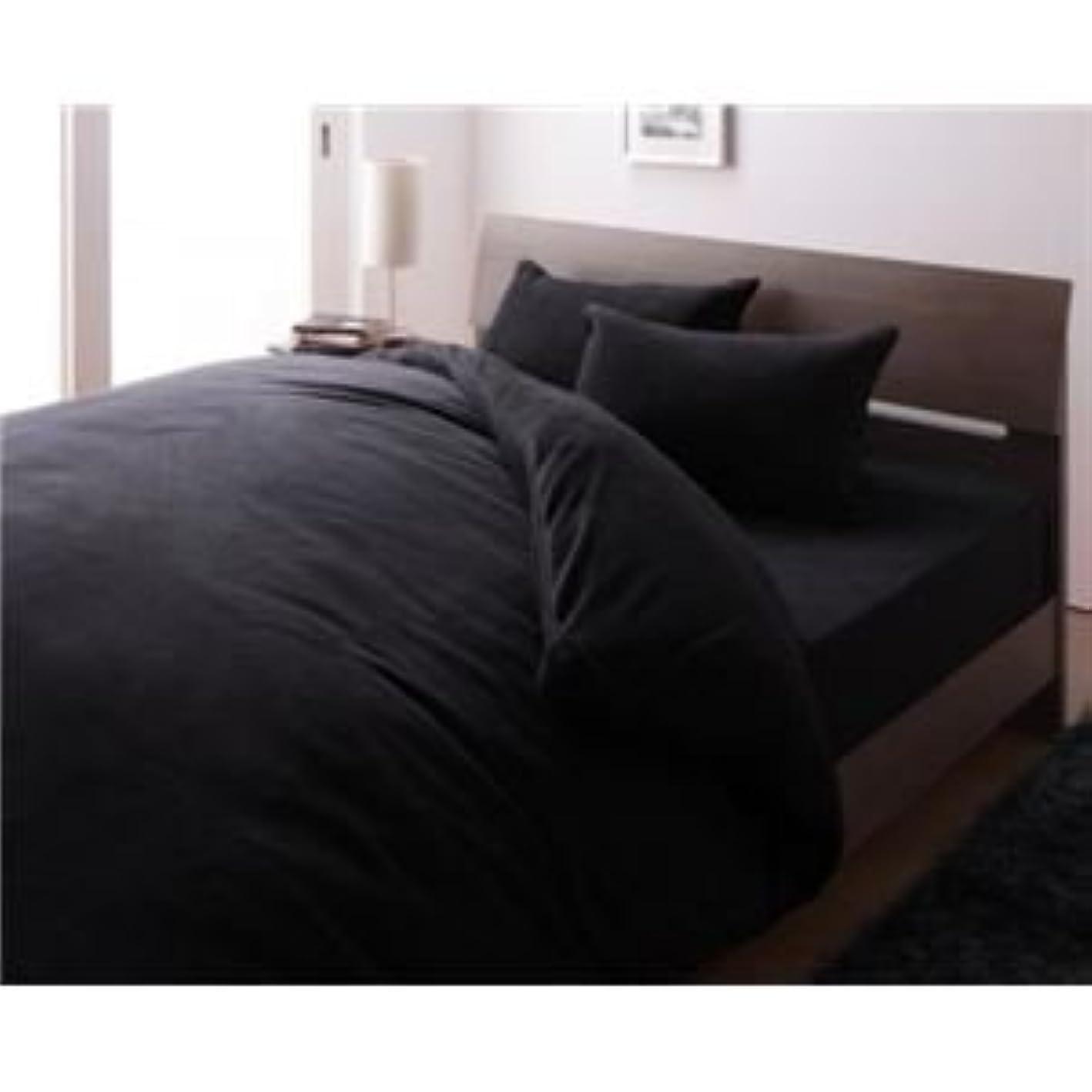 マインド百降雨ボックスシーツ シングル 柄:無地 カラー:ブラック スーパーマイクロフリースカバー