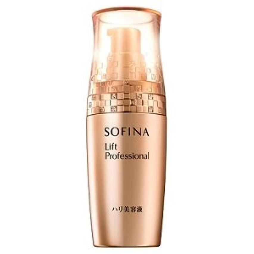 狂う山収容する花王 ソフィーナ リフトプロフェッショナル ハリ美容液 40g
