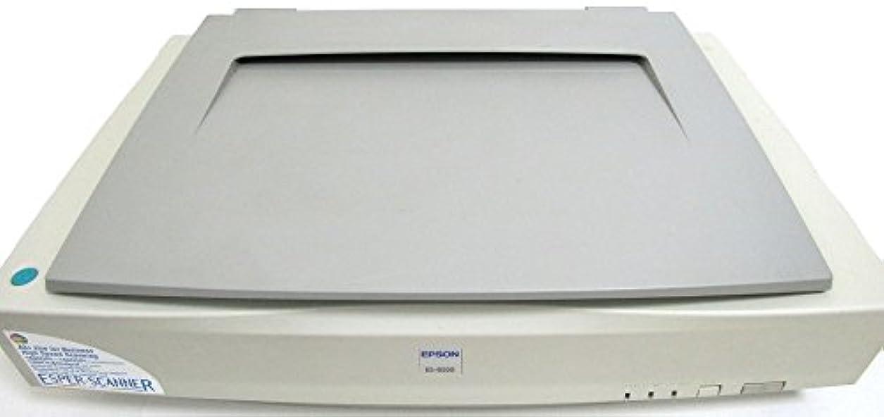 フィールド溝発火するEPSON ES-8500(A3対応イメージスキャナ)