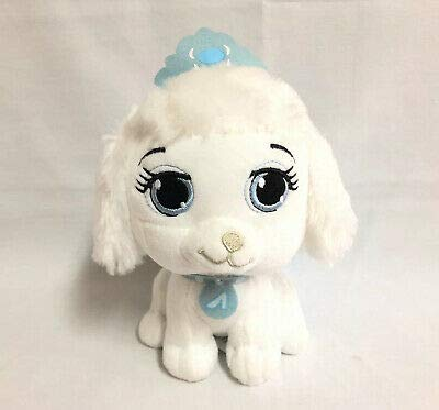 Disney Princess Palace Pets Pumpkin Cinderella's Puppy White Dog Plush 8' Blue Tail Retired Rare
