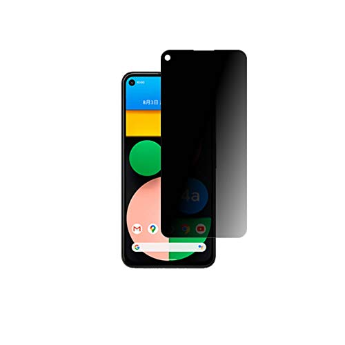 Google Pixel 4a(5G) 用【のぞき見防止】液晶保護フィルム プライバシー保護タイプ