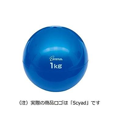 ボール 1キロ