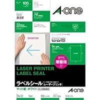 エーワン レーザープリンター用ラベルシール/宛名シール 【B4/全面 100枚】 ノーカット 28432