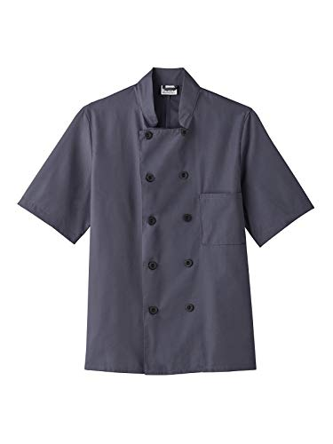 Five Star Chef Apparel 18025 Unisex Short Sleeve Chef Coat