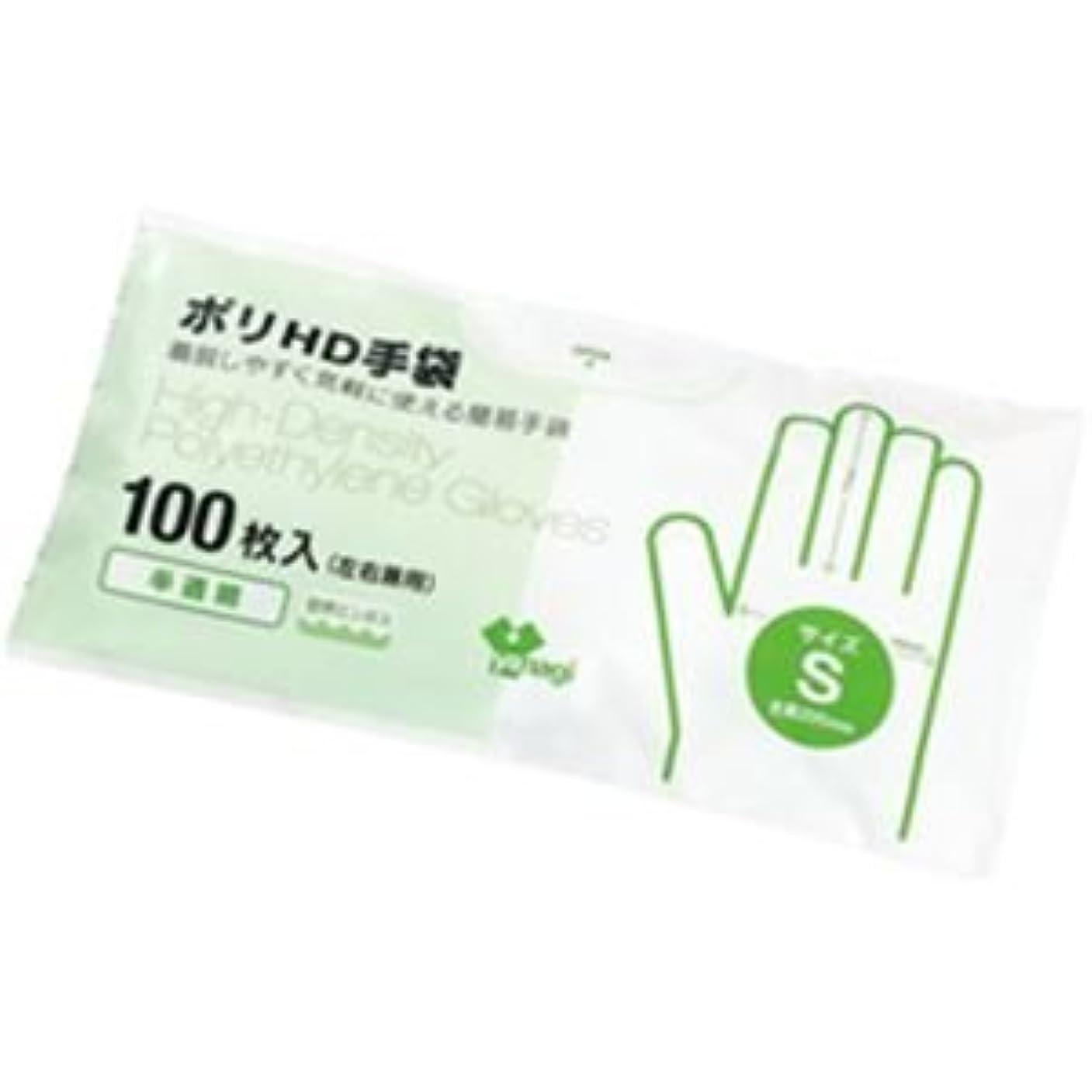 ペイン運命的な効果(業務用セット) やなぎプロダクツ 高密度ポリエチレン手袋 S 半透明 1箱(100枚) 【×30セット】 dS-1638275
