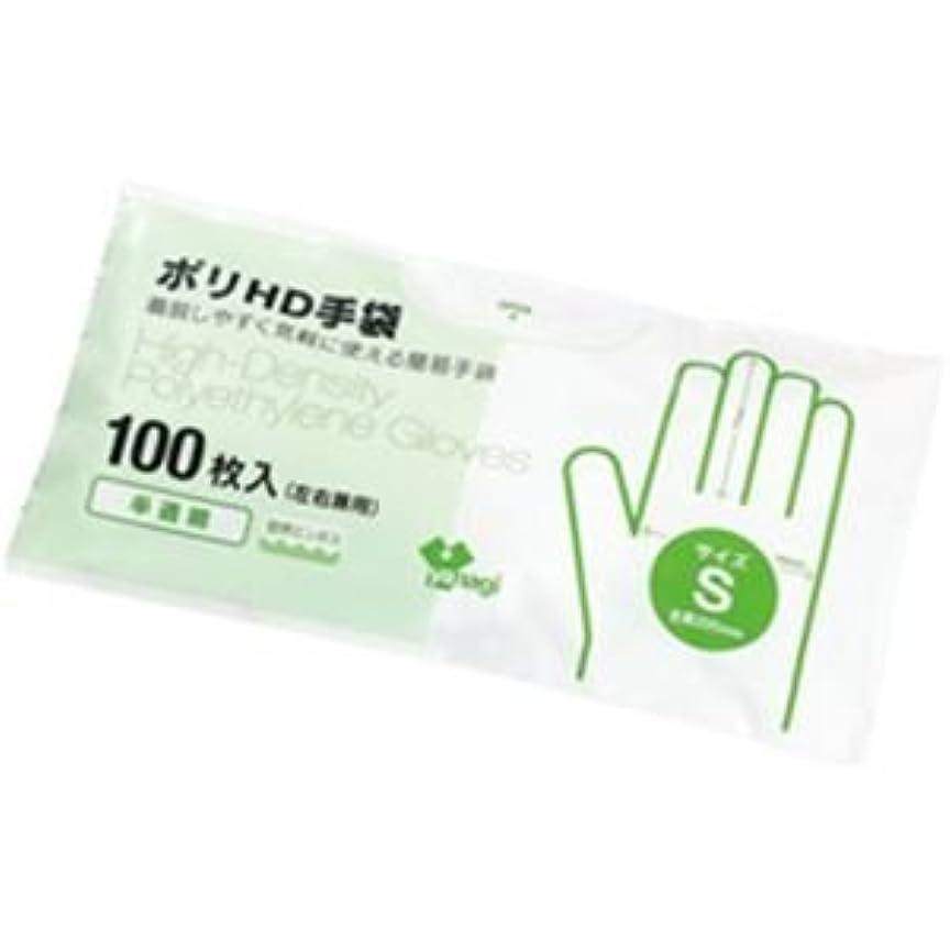 望ましいブート称賛やなぎプロダクツ 高密度ポリエチレン手袋 S 半透明 1箱(100枚) ×30セット