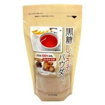黒糖しょうがパウダー250g メール便 高知産生姜使用 国産 ジンジャー 粉末 通販 茶 紅茶にも