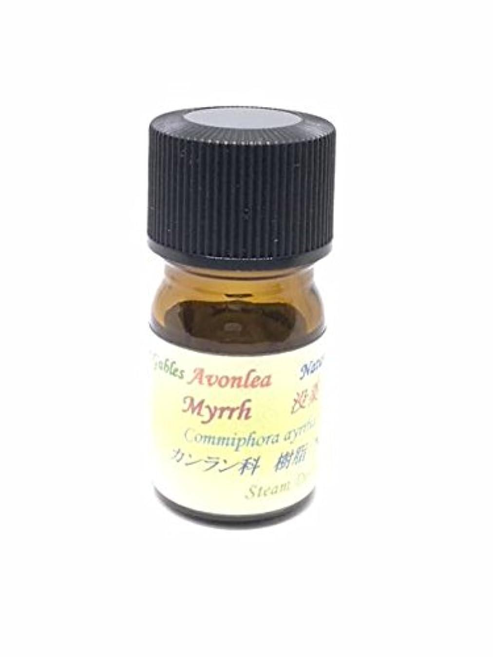 空中粗い敬礼ミルラエッセンシャルオイル精油 (和名 没薬)Myrrh gel (10ml)