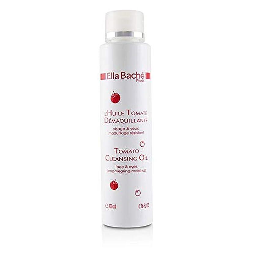 当社クレーン市町村エラバシェ Tomato Cleansing Oil for Face & Eyes, Long-Wearing Make-Up 200ml/6.76oz並行輸入品