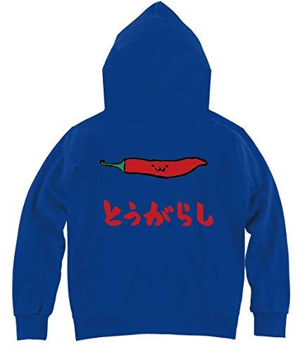 とうがらし トウガラシ 唐辛子 野菜 果物 筆絵 イラスト カラー おもしろ ジップ パーカー ブルー XL