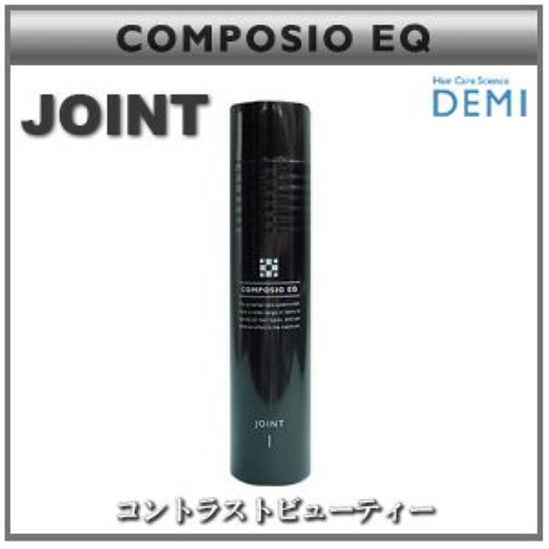 パックコミット目覚める【X3個セット】 デミ コンポジオ EQ ジョイント 200g