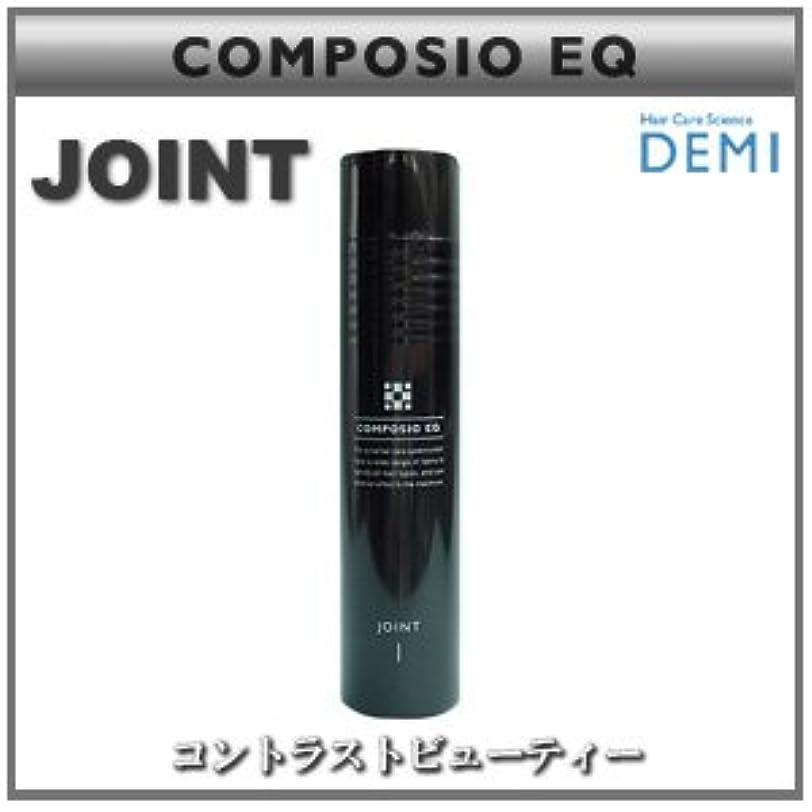 必要代わりの成熟した【X5個セット】 デミ コンポジオ EQ ジョイント 200g