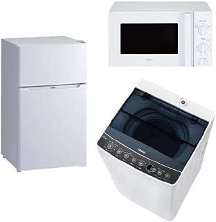 新生活 一人暮らし 家電セット 冷蔵庫 洗濯機 電子レンジ 3点セット 新品 西日本地域専用 ハイアール 2ドア冷蔵庫 W色 85L 全自動洗濯機 洗濯4.5kg 電子レンジ ホワイト 17L 60Hz
