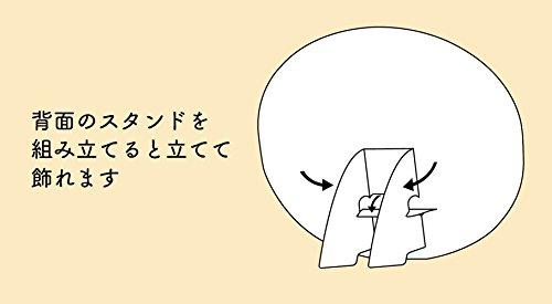 サンリオ『寄せ書き色紙型抜き寿司桶(776840)』