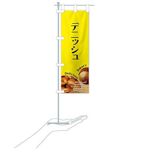 卓上ミニデニッシュ のぼり旗 サイズ選べます(卓上ミニのぼり10x30cm 立て台付き)