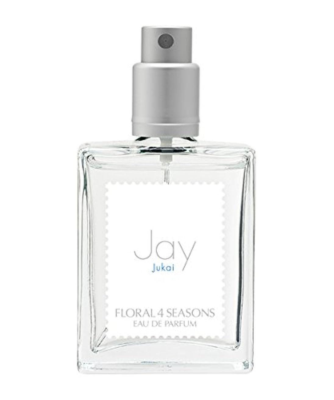 浸した前文慈悲深い武蔵野ワークスの香水「樹海」(Jay)(EDP/25mL)