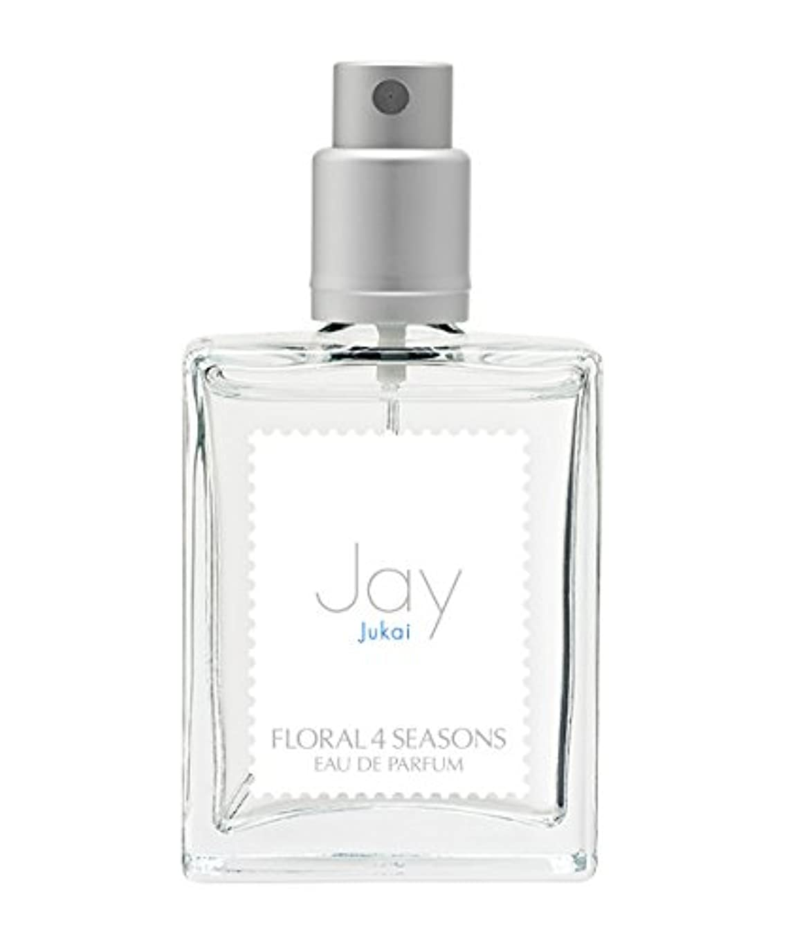 本当のことを言うとピストルジャンプ武蔵野ワークスの香水「樹海」(Jay)(EDP/25mL)