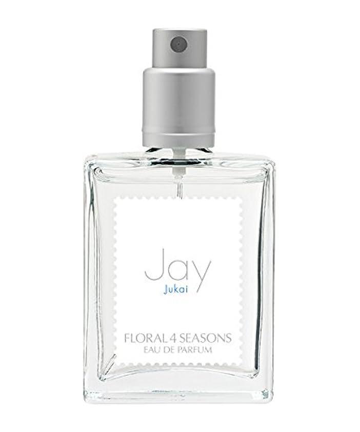 起きろ自発的多くの危険がある状況武蔵野ワークスの香水「樹海」(Jay)(EDP/25mL)