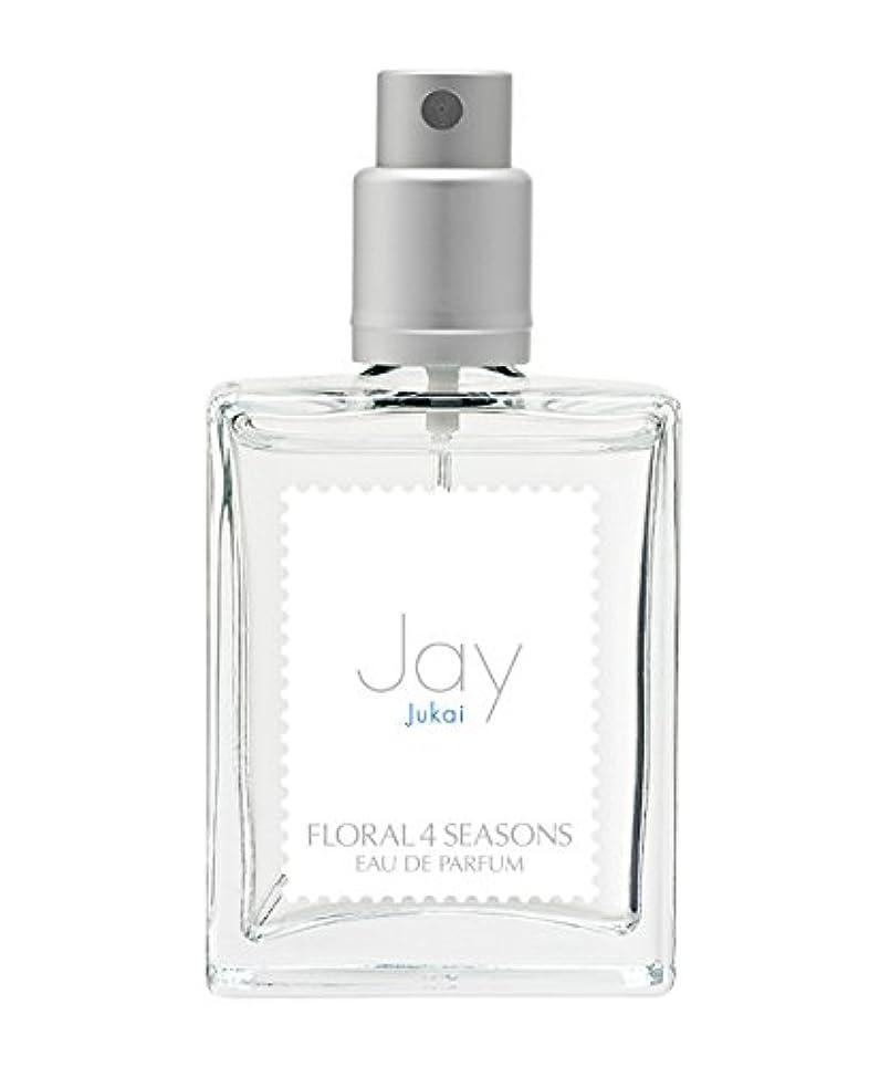 爪かなり喉頭武蔵野ワークスの香水「樹海」(Jay)(EDP/25mL)