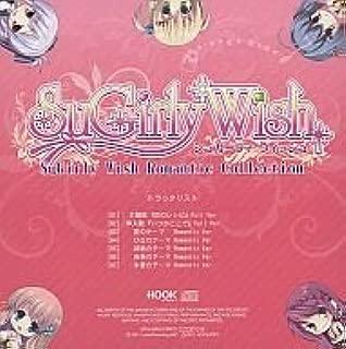 SuGirly Wish シュガーリィ ウィッシュ Romantic Collection