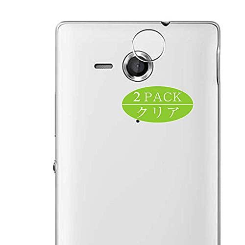 VacFun 2 Pezzi Protezione Lente, compatibile con Sony Xperia SP C5303, Pellicola Fotocamera (Non Vetro Temperato Protezioni Schermo Cover Custodia)