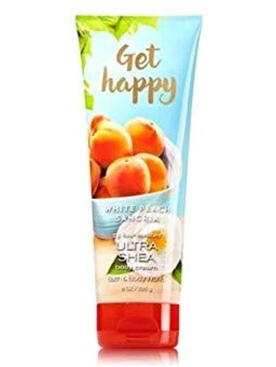色合いもろい涙【Bath&Body Works/バス&ボディワークス】 ボディクリーム ホワイトピーチサングリア Body Cream Get Happy White Peach Sangria 8 oz / 226 g [並行輸入品]
