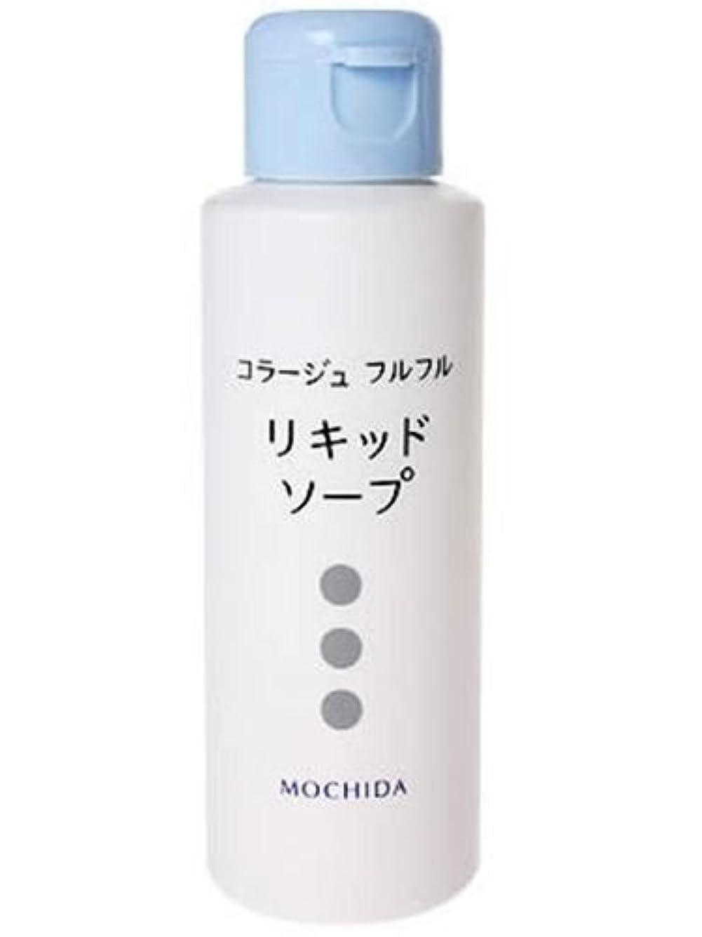 ソケットマーチャンダイザー安全なコラージュフルフル液体石鹸(100ml)