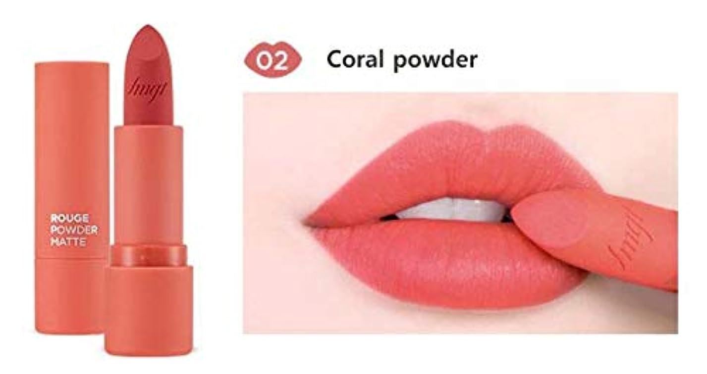 冒険者狂信者滝[ザ?フェイスショップ] THE FACE SHOP [ルージュ パウダー マット 3.2g] Rouge Powder Matte 3.2g [海外直送品] (#02. Coral)