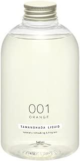 TAMANO Hada 液体 001 橙色 540ml