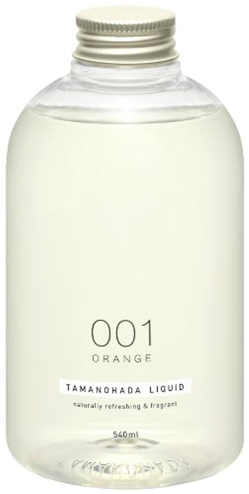 サスペンション社交的裸タマノハダ リクイッド 001 オレンジ 540ml