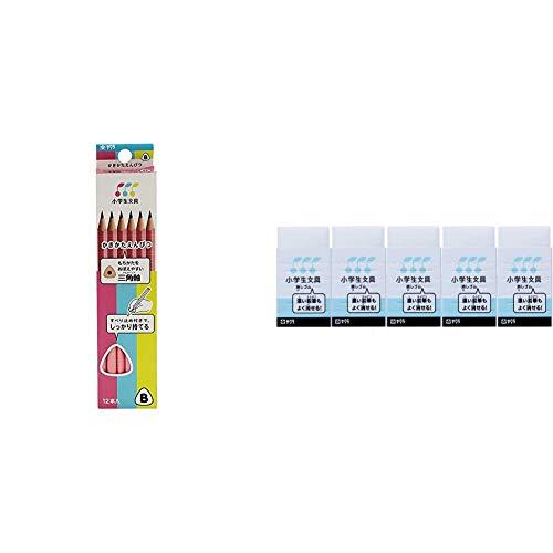 【セット買い】サクラクレパス かきかた鉛筆 小学生文具 B 三角 GエンピツB#20 ピンク 12本 & 消しゴム 小学生文具 Gケシゴム5P#36 ブルー 5個