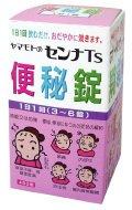 【指定第2類医薬品】ヤマモトのセンナTS便秘錠 450錠 ×4
