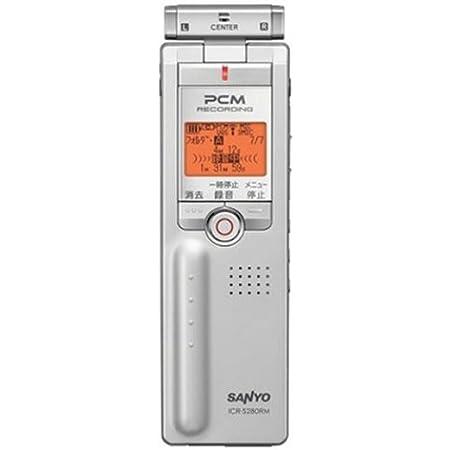 SANYO デジタルボイスレコーダー 「DIPLY TALK」 (シルバー・1GB) ICR-S280RM(S)